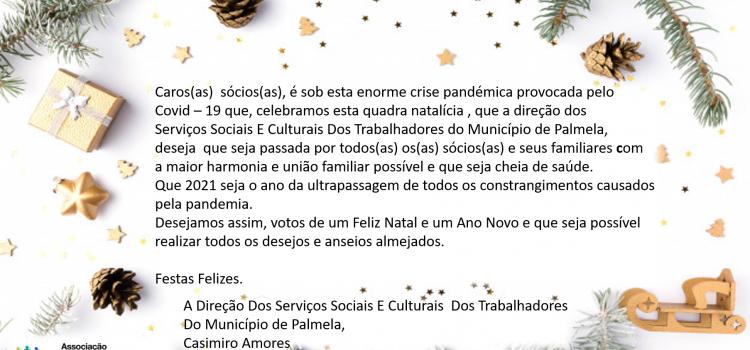 Feliz Natal e Boas Festas 2020